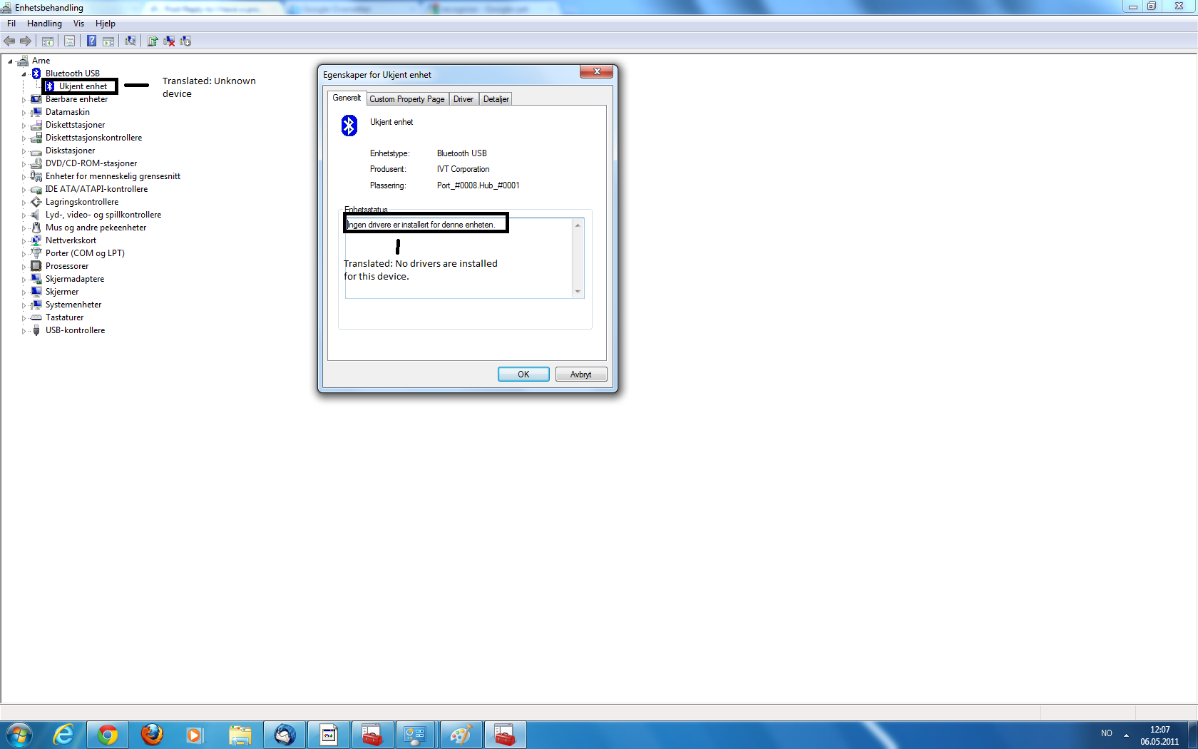 Ivt virtual 0001 driver
